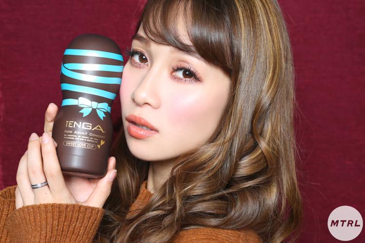 【朗報】「義理TENGA」、ついに本物のチョコレートとして登場!「TENGA SWEET LOVE CUP」を発売。