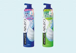 「ギャツビー パーフェクト泡洗顔」は1プッシュで簡単にきめ細かい吸着泡が生まれ、肌をゴシゴシこすらなくても、軽くマッサージするように洗うだけで、毛穴の奥まで届いて汚れを吸着&浮かし出し、スッキリ洗浄できるエアゾールタイプの洗顔料です。左から:ギャツビー パーフェクト泡洗顔 さっぱりタイプギャツビー パーフェクト泡洗顔 しっとりタイプ