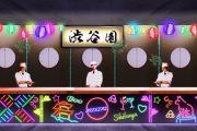 "109MEN'Sがリニューアル!「MAGNET by SHIBUYA109」が""渋谷の日""に誕生!!"
