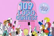 渋谷109、ロゴマークを一般募集!2019年に109が生まれ変わる!?