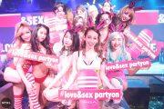 六本木のエロカワ女子が大集結!! 話題のスポット「PARTY ON」の夜が刺激的!