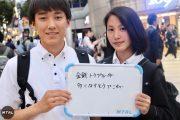 【聞いてみた】成人年齢の引き下げについて渋谷の高校生が思うこと