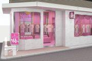 #FR2 からピンクを基調としたブティック『#FR2梅 』が7月21日(土)にオープン!