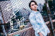 「モテ×夏服」バンダリ亜砂也が着こなすBlack by VANQUISH 3STYLE!