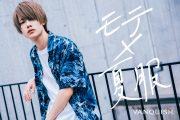 「モテ×夏服」市川慶一郎が着こなすVANQUISH 3STYLE!