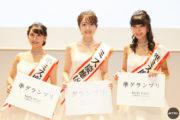 ミス慶應コンテスト2018グランプリは文学部2年 小田安珠さん