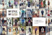 冬を楽しむスタイリングを提案!「MY STYLE, MY OUTER」が11月2日よりスタート
