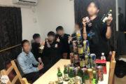 【居酒屋飲みはもう古い!?】慶應生が今話題のエアビー飲みをしてみた!