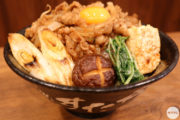 伝説のすた丼屋から平成ラストスパートを盛り上げる 「すき焼き」×「ニンニク」のワイルドすたみな焼きすき丼が登場!