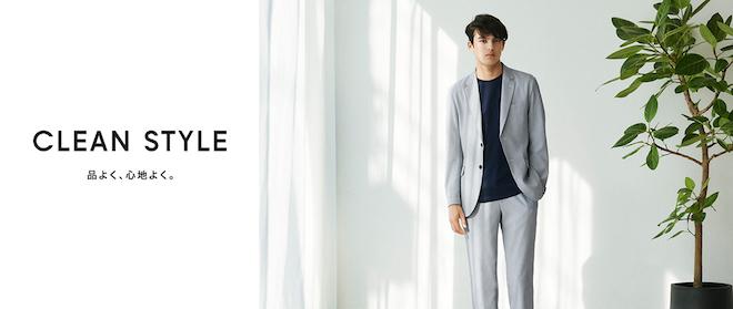 https://www.gu-japan.com/jp/feature/collection/men/pc/