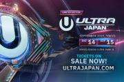 "『ULTRA JAPAN2019』 今年もお台場で開催決定!5年ぶりの""2DAYS"" 開催で会場も新たなレイアウトに!"