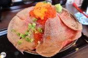 人気店に行列ナシで入れる!肉と海鮮のコラボ『肉ドレス海鮮丼』が渋谷に上陸