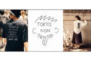 売り切れ続出の人気コラボ!HARE×現代美術家・加賀美健さんによる「TOKYO NONSENSE」第5弾が7月26日より発売開始!