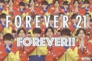 今までありがとう!FOREVER21 FOREVER!!