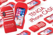 TENGAから「DEEP THROAT CUP」をかたどったiPhoneケースが発売!