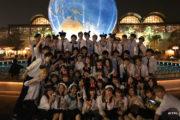 #春から青学 友達作ろう!厳選サークル紹介2020「Ardore(アルドーレ)」編