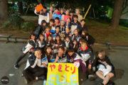 #春から青学 友達作ろう!厳選サークル紹介2020「ELLE テニスチーム愛好会」編