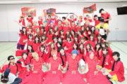 #春から青学 友達作ろう!厳選サークル紹介2020「ami(アミ)」編