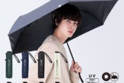 マスク着用による熱中症対策!【Wpc.】より男性向け日傘シリーズ