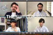 リモートワークこそ、シャツです。THE SUIT COMPANYがテレビCM「リモート会議」篇を公開