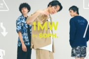 GUがファッションブランド「SOPH.」と初のコラボが実現「1MW by SOPH.」を発表!